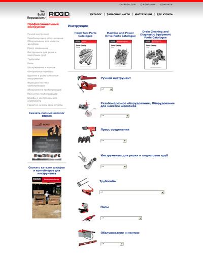 видеоинспекционное оборудование прочистка трубопроводов видеодиагностика пресс-соединения резьбонарезное оборудование труборезы трубогибы Минск Белкрафтинг