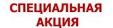 Строительное оборудование, профессиональный инструмент Минск Белкрафтинг